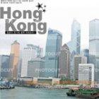 홍콩전경세트01