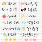 손그림 아이콘 09