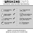 세탁정보표 01