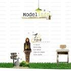 모델사이즈표 05