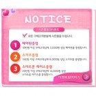 001 이벤트팝업1 핑크