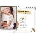 모델사이즈표 12