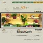 여울빛 기업쇼핑몰 03
