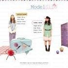 모델사이즈표 17