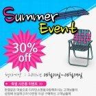 summer팝업14
