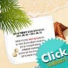 팝업디자인 휴가4