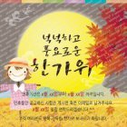 팝업디자인 추석연휴6