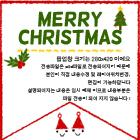 크리스마스 팝업02