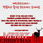 크리스마스 팝업04