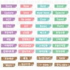 일픽셀 N10 아이콘 40종