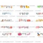 icon 004 cute 25종