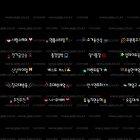icon 010 네온큐브 25종