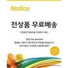심플한 아띠팝업1
