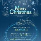 팝업102_크리스마스이벤트