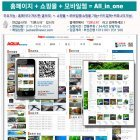 커뮤니티 쇼핑몰 모바일웹