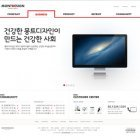 기업표준형 홈페이지02