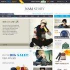 no09 NAM STORY