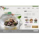 음식점 168