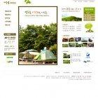 여울빛 캠핑장 001