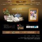 여울빛 기업홍보 25
