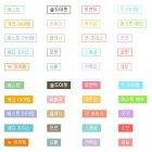 심플아이콘 80종세트1