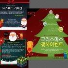 크리스마스팝업3종세트01
