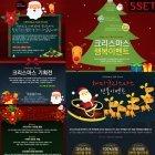 크리스마스팝업5종세트01