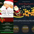 크리스마스팝업3종세트02