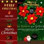 크리스마스팝업3종세트05
