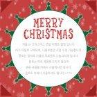 크리스마스 팝업13