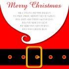 크리스마스 팝업17