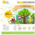 웹표준_심플A08_유아학습