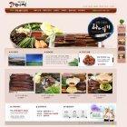 단품쇼핑몰v01 과메기 new
