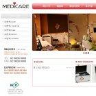 의료기기판매
