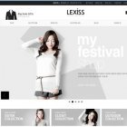 무료디자인 LEXISS