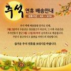 추석연휴 팝업04