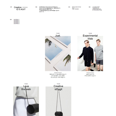 판매종료 OUT OF STOCK