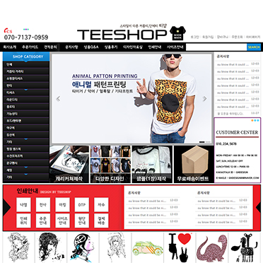 Teeshop_SD9671