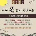 설날연휴 팝업05