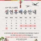 새해팝업이벤트06