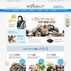 단품v3 남도수산 글로벌