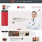 건강365 반응형 모바일