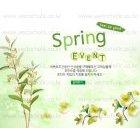 Spring_2015_86
