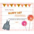 Child_day_2015_07