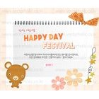 Child_day_2015_04