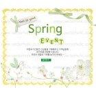 Spring_2015_74
