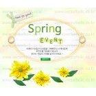 Spring_2015_80