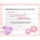 Child_day_2015_01