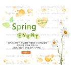 Spring_2015_20