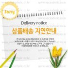 Delivery_info_2015_06